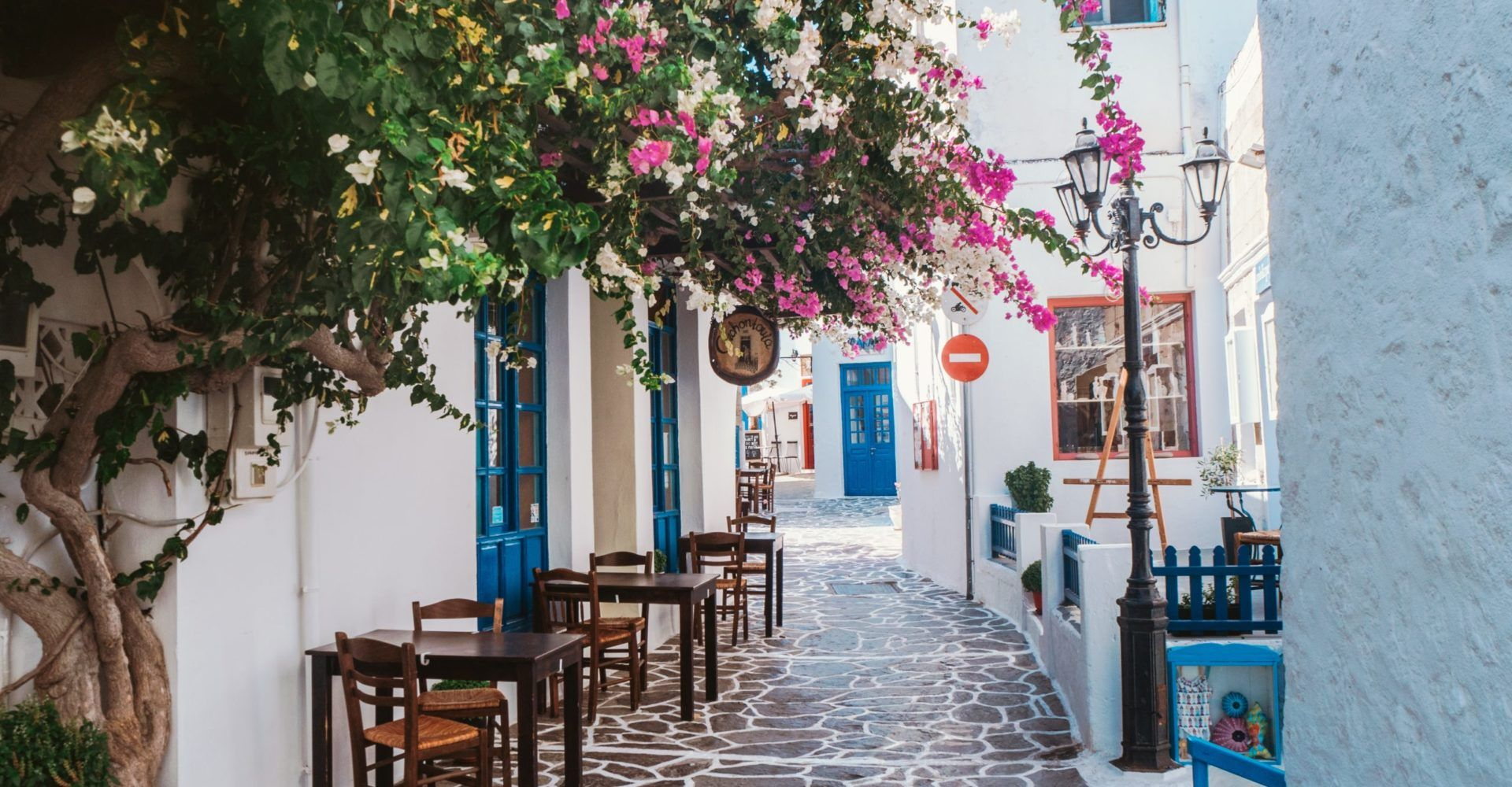 grecka uliczka